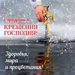 Крещение:7