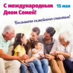 Международный день семей:5