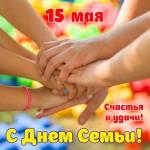 Международный день семей:7