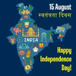 Independence Day India:1