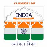 Independence Day India:4