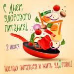 День здорового питания:7