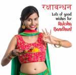 Raksha Bandhan:2