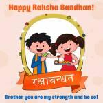 Raksha Bandhan:3