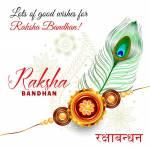 Raksha Bandhan:5