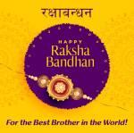 Raksha Bandhan:6