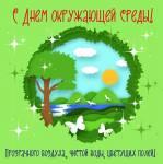 День окружающей среды (День эколога):7