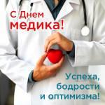 День медицинского работника:5