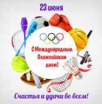 Международный Олимпийский день:3