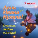 Иван Купала:9
