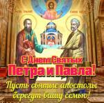 День Апостолов Петра и Павла:4