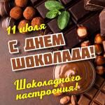 День шоколада:0