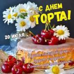 Международный день торта:1