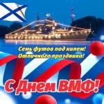 День Военно-Морского флота:2