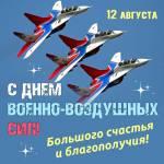 День военно-воздушных сил:3